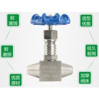 斯派莎克/spirax sarco J61Y-160P高压焊接不锈钢针型阀 。3004 316L