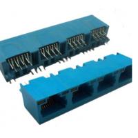 供应兴伸展电子10P8C直立式RJ45插座带LED灯/RJ45网络接口母座