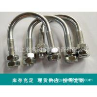 供应管道专用U型镀锌管卡 电力建筑用热镀锌紧固件U型抱箍