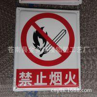 厂家生产国标安全禁止标志牌铝板丝印牌反光标志牌搪瓷牌