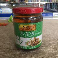 李锦记沙茶酱198g 酱料调味酱火锅底料牛排酱汁 调味品