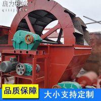优质砂石分离机械 河卵石洗砂机厂家 启力机械 经验丰富