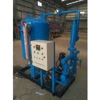 BeLN开式(闭式)冷凝水回收器生产厂家