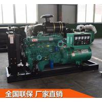 现货潍柴100kw柴油发电机 全国联保工厂备用潍柴100千瓦柴油发电机组