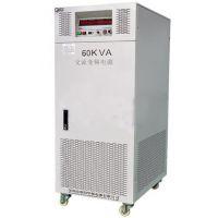 四川三相变频电源单相变频电源