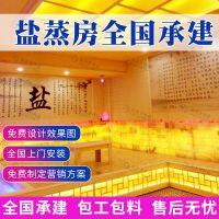 松辰堂厂家包工包料 承建盐疗房 呼吸盐疗房 盐疗房品牌厂家 优质服务