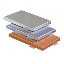 铝单板佛山厂家全国销售