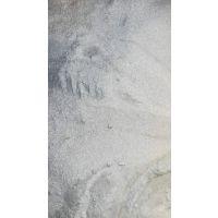 出售优质超高功率石墨粉、石墨碎