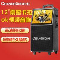 现货直销10寸视频音箱WIFI升级版大屏无线遥控音箱U段麦克风