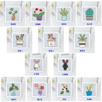 简单十字绣小幅新手绣植物花卉可爱情侣学生初学者儿童卧室印花