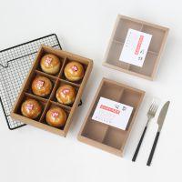 50g80克 6粒 磨砂塑料盖 抽屉式牛皮纸盒 月饼蛋黄酥盒饼干盒子批