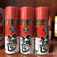 日式料理辣椒粉 七味粉 七味唐辛子 烧烤辣椒粉 唐七味盐 15g/支