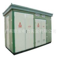 定制生产YBM10/0.4-1000KVA欧式箱式变电站,预装式箱式变压器组
