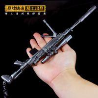 绝地求生大逃杀 吃鸡MK14狙击步枪 全金属拆卸模型 PUBG饰品挂件
