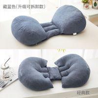 孕妇枕头U型多功能护腰侧睡枕侧卧托腹睡眠抱枕靠垫床上月子产品