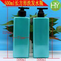韩国LG香水沐浴露瓶 ON同款洗发水瓶 500mlPET方形塑料瓶