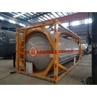 大量供应黄磷罐式集装箱