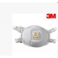 供3M8512焊接用防护口罩 电焊口罩 防烟口罩 防金属烟口罩