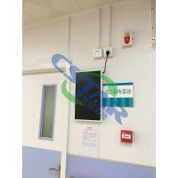 诊室屏诊室一体机自助签到机取单机液晶显示屏医院分诊叫号系统