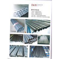 厂家供应西安钛都厂家供应钛及钛产品