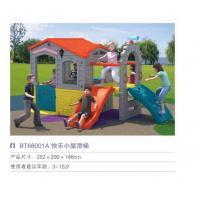 儿童塑料玩具健身器材用品滑梯 组合蘑菇屋魔法银行快乐滑梯