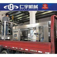 厂家直销全自动桶装水生产线 600桶全自动套袋机