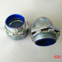 Driflex软管直接头 金属接头锌合金软管接头G螺纹标准