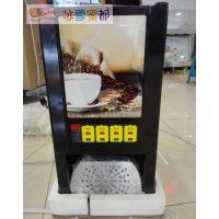 咖啡现调机 奶茶现调机 全自动速溶咖啡机商用奶茶机咖饮机免运费