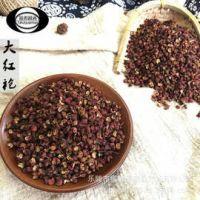 福惠圆满优质韩城花椒 炒菜,磨粉,分装,酒店供应,食品配料