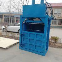 华晨废纸板液压打包机 气泡膜用压块机 立式液压柴油桶压扁机批发价格