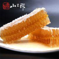 江西农家自产蜂巢蜜500g天然原生态成熟荆条蜂巢蜜百花蜜一件代发