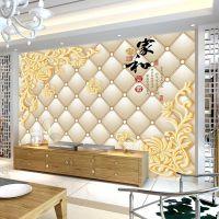 3d欧式软包电视背景墙壁纸5d现代简约客厅影视墙大气装饰壁画墙布