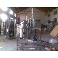 天沃直销 生姜大蒜精油提取设备、多功能植被精油提取设备