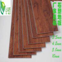 锁扣地板PVC地板加厚耐磨防水塑料石塑地板SPC地板家用卧室客厅