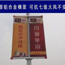 城市街道灯杆道旗广告牌广告旗尺寸定制
