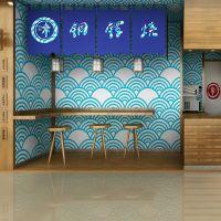 日系和风壁纸 日式风格料理店拉面店寿司店门店装修工程PVC壁纸