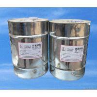 巴陵石化产环氧树脂 e-44 /128 地坪防腐 高粘度 厂家直供