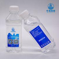 广东东莞供应D80溶剂油 清洗溶剂油 空气清新剂原料
