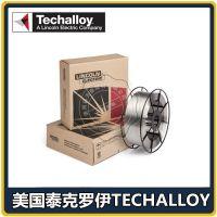 美国泰克罗伊ERNiCu-7镍基焊丝 Techalloy 418镍基合金焊丝