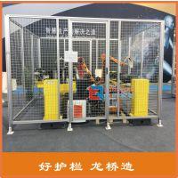 重庆高质量机器人安全防护网重庆工业机器人隔离网 龙桥护栏专业制造