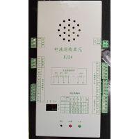 XJ24电池巡检仪PM3B电池巡检监控 电池组电压WXJ-15