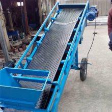 动升降运输机行走式 槽钢支架箱货装车皮带机