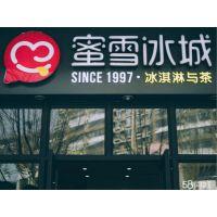 蜜雪冰城饮品加盟知名品牌