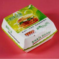 厂家定做批发汉堡纸 粘好立体汉堡盒 食品包装纸盒热销 纸盒订做