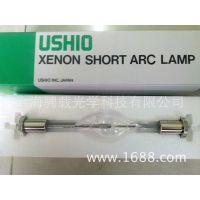 供应日本牛尾USHIO UXL-300D-O 氙气短弧灯