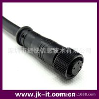 供应 防水IP68快速接头 水密插头 电缆防水接头线 防水连接器