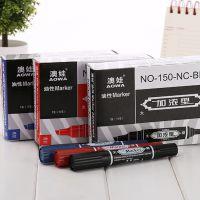 特价供应150双头油性记号笔 大头笔 POP笔优质耐写物流笔唛头笔方