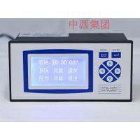 中西(LQS厂家特价)流量积算仪 型号:SH116/F2000X库号:M215632