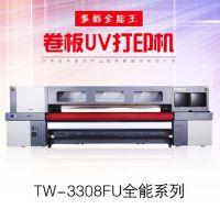 竹纤板背景板皮革烫画8色打印 卷板一体多功能UV打印机