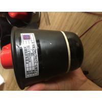 天津华宁扩音电话用扬声器KTC102.3-1-02